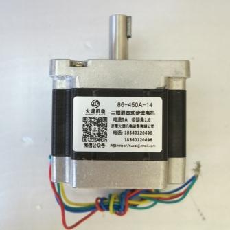86BYG450A  Шаговый двигатель 4.0A 4х проводной