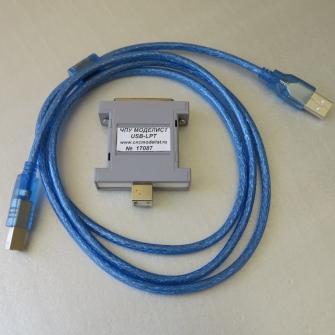 Переходник USB-LPT для контроллера ЧПУ станка