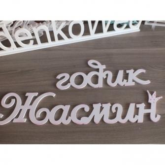 Фрезерный ЧПУ станок Моделист6090