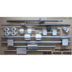 Набор механики для чпу станка с рабочим полем 90х120