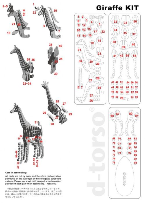 giraffe_instruction